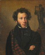 Libros de Alexander Pushkin