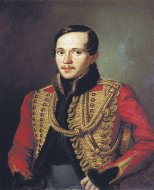 Libros de Mikhail Lermontov