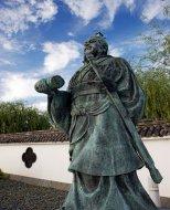 Libros de Sun Tzu